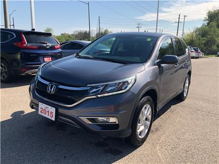 2015 Honda CR-V EX-L (Stk: U5002) in Cambridge - Image 1 of 12