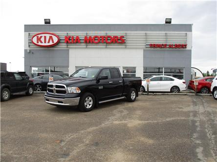 2014 RAM 1500 SLT (Stk: DB2293) in Prince Albert - Image 1 of 22