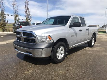 2017 RAM 1500 ST (Stk: LLT083A) in Ft. Saskatchewan - Image 1 of 20