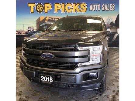 2018 Ford F-150 Lariat (Stk: B36013) in NORTH BAY - Image 1 of 29