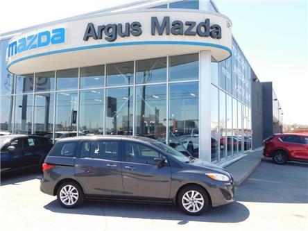 2015 Mazda Mazda5 GS (Stk: A2140A) in Gatineau - Image 1 of 17