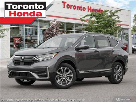 2020 Honda CR-V Touring (Stk: 2000328) in Toronto - Image 1 of 23