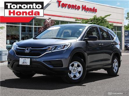 2016 Honda CR-V LX (Stk: H40231T) in Toronto - Image 1 of 27