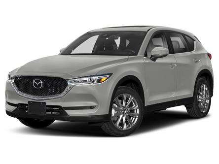 2019 Mazda CX-5 Signature (Stk: 19-0485) in Mississauga - Image 1 of 9