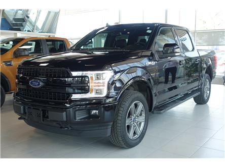 2020 Ford F-150 Lariat (Stk: 2000510) in Ottawa - Image 1 of 12