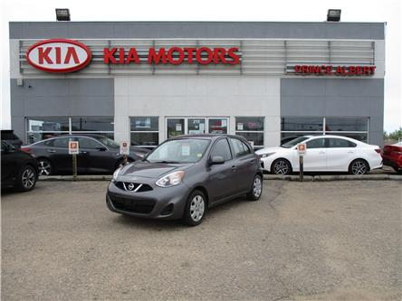 2017 Nissan Micra S (Stk: DB2254A) in Prince Albert - Image 1 of 22