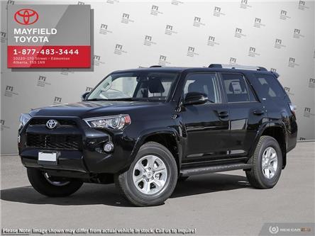 2020 Toyota 4Runner Base (Stk: M001468) in Edmonton - Image 1 of 23