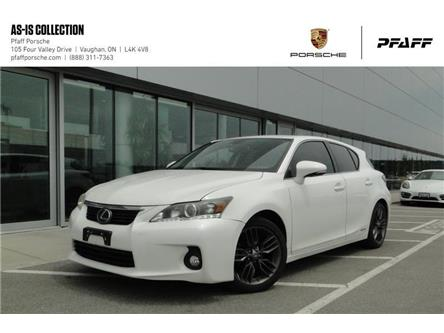 2012 Lexus CT 200h CVT (Stk: U8589A) in Vaughan - Image 1 of 13
