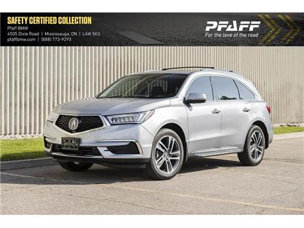 2017 Acura MDX Navigation Package (Stk: 23567A) in Mississauga - Image 1 of 21