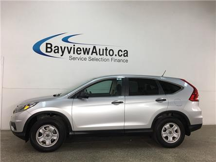 2016 Honda CR-V LX (Stk: 36565W) in Belleville - Image 1 of 27
