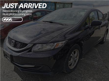 2014 Honda Civic EX (Stk: H09839A) in North Cranbrook - Image 1 of 2