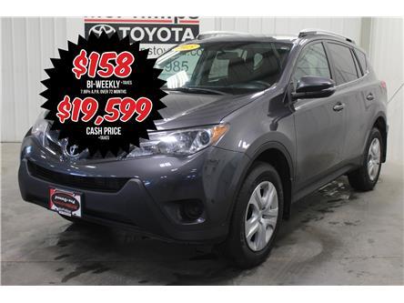 2015 Toyota RAV4 LE (Stk: 1066240A) in Winnipeg - Image 1 of 24