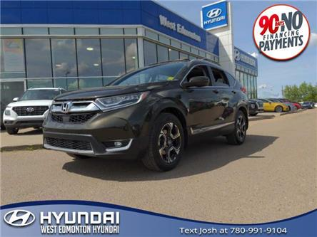 2017 Honda CR-V Touring (Stk: E5041) in Edmonton - Image 1 of 23