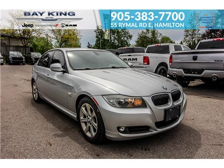 2011 BMW 328i xDrive (Stk: 207575B) in Hamilton - Image 1 of 16