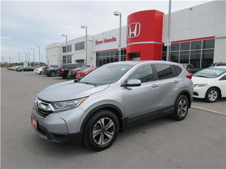2017 Honda CR-V LX (Stk: 28371L) in Ottawa - Image 1 of 12