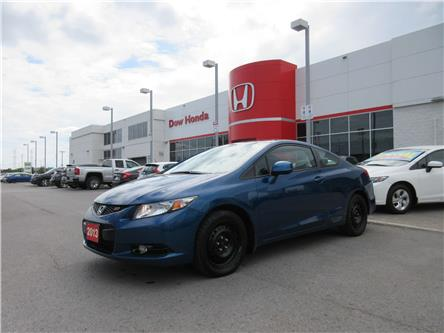 2013 Honda Civic Si (Stk: 28469A) in Ottawa - Image 1 of 16
