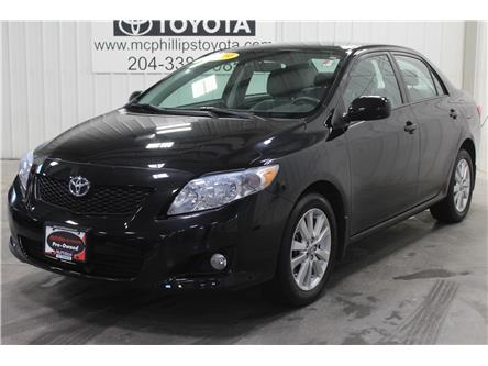 2009 Toyota Corolla  (Stk: P011078A) in Winnipeg - Image 1 of 24