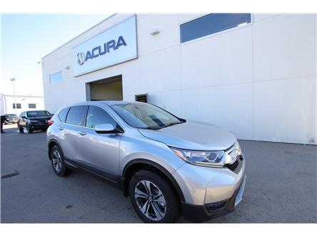2019 Honda CR-V LX (Stk: PW0164) in Red Deer - Image 1 of 14