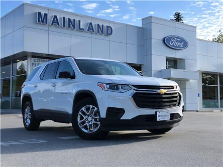 2018 Chevrolet Traverse LS (Stk: 20F18225A) in Vancouver - Image 1 of 30
