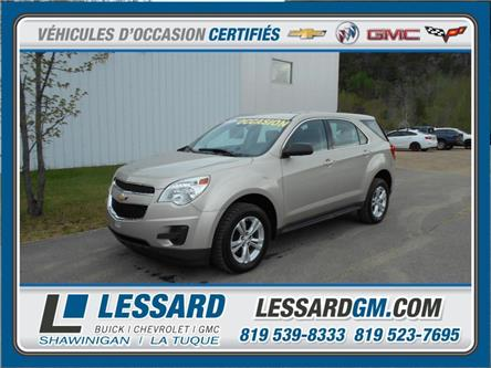 2015 Chevrolet Equinox LS (Stk: L4248L) in Shawinigan - Image 1 of 25