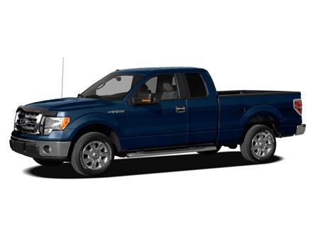 2012 Ford F-150  (Stk: 20105A) in Fredericton - Image 1 of 2