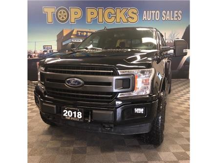 2018 Ford F-150 XLT (Stk: D57639) in NORTH BAY - Image 1 of 29
