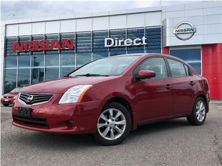 2012 Nissan Sentra  (Stk: N4209A) in Mississauga - Image 1 of 18