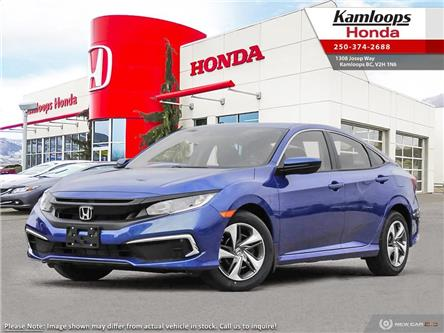 2020 Honda Civic LX (Stk: N14939) in Kamloops - Image 1 of 23