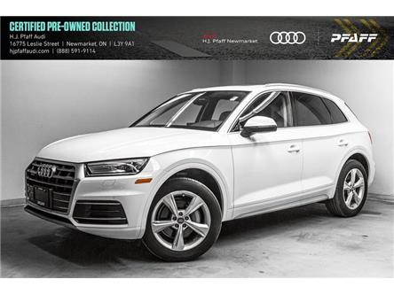 2018 Audi Q5 2.0T Progressiv (Stk: 53420) in Newmarket - Image 1 of 22