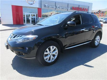 2014 Nissan Murano  (Stk: 91395A) in Peterborough - Image 1 of 24