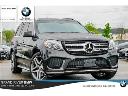 2017 Mercedes-Benz GLS 450 Base (Stk: 7193A) in Kitchener - Image 1 of 7