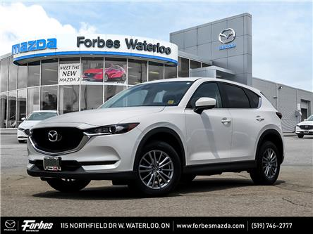 2017 Mazda CX-5 GS (Stk: F6675B) in Waterloo - Image 1 of 25