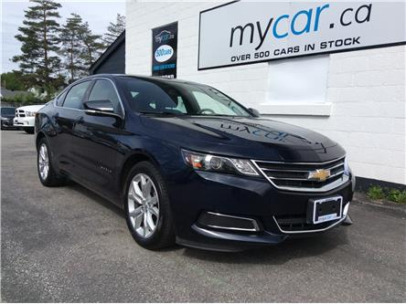 2017 Chevrolet Impala 1LT (Stk: 200424) in Richmond - Image 1 of 20