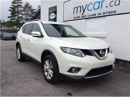 2016 Nissan Rogue SV (Stk: 200410) in Richmond - Image 1 of 20