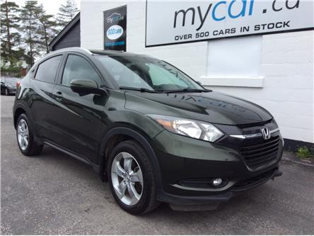 2016 Honda HR-V EX-L (Stk: 200414) in Richmond - Image 1 of 21