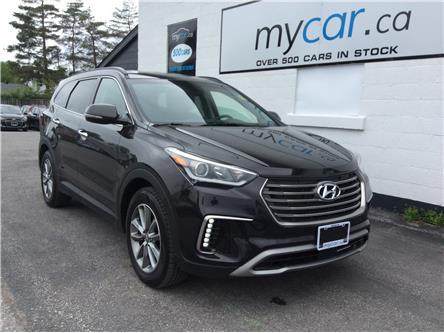 2019 Hyundai Santa Fe XL Preferred (Stk: 200441) in Richmond - Image 1 of 22