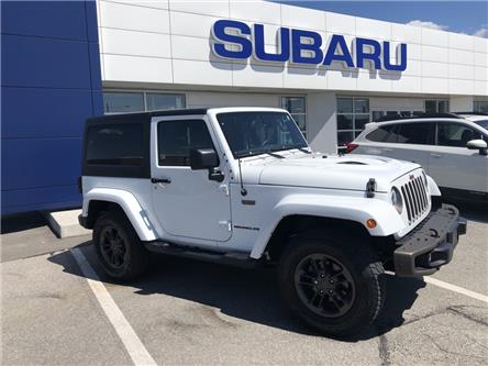 2017 Jeep Wrangler Sahara (Stk: P551A) in Newmarket - Image 1 of 18