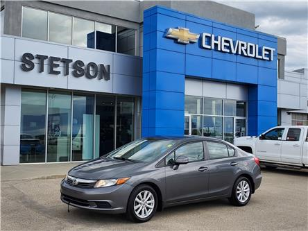 2012 Honda Civic EX (Stk: 20-275A) in Drayton Valley - Image 1 of 15