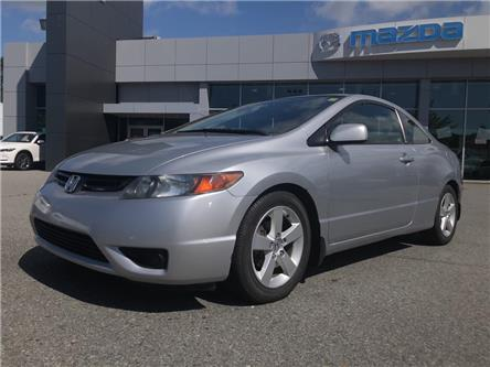 2007 Honda Civic EX (Stk: 787950J) in Surrey - Image 1 of 15