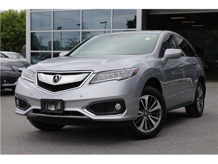 2017 Acura RDX Elite (Stk: P19130) in Ottawa - Image 1 of 27