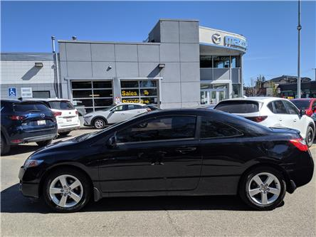 2009 Honda Civic LX SR (Stk: NT3135A) in Calgary - Image 1 of 15