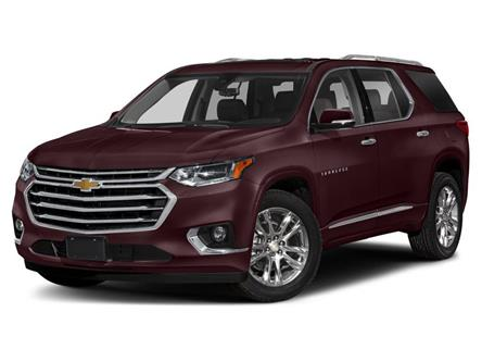2020 Chevrolet Traverse Premier (Stk: J249931) in Newmarket - Image 1 of 9