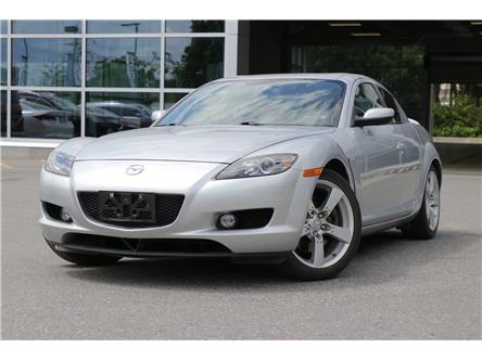 2005 Mazda RX-8 GS (Stk: 19021B) in Ottawa - Image 1 of 23