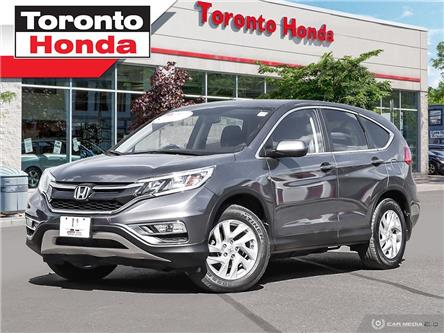 2016 Honda CR-V SE (Stk: H40207T) in Toronto - Image 1 of 27
