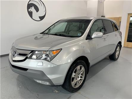 2009 Acura MDX Base (Stk: 1301) in Halifax - Image 1 of 15