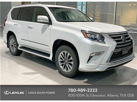 2017 Lexus GX 460 Base (Stk: LL00155A) in Edmonton - Image 1 of 21
