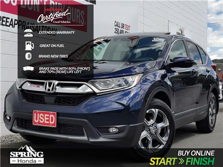 2019 Honda CR-V EX-L (Stk: B11761) in North Cranbrook - Image 1 of 16