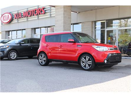2016 Kia Soul SX (Stk: 61639) in Cobourg - Image 1 of 27