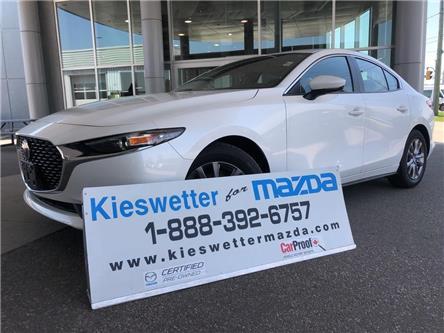 2019 Mazda Mazda3  (Stk: 35303) in Kitchener - Image 1 of 30