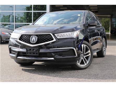 2017 Acura MDX Navigation Package (Stk: 18909A) in Ottawa - Image 1 of 30